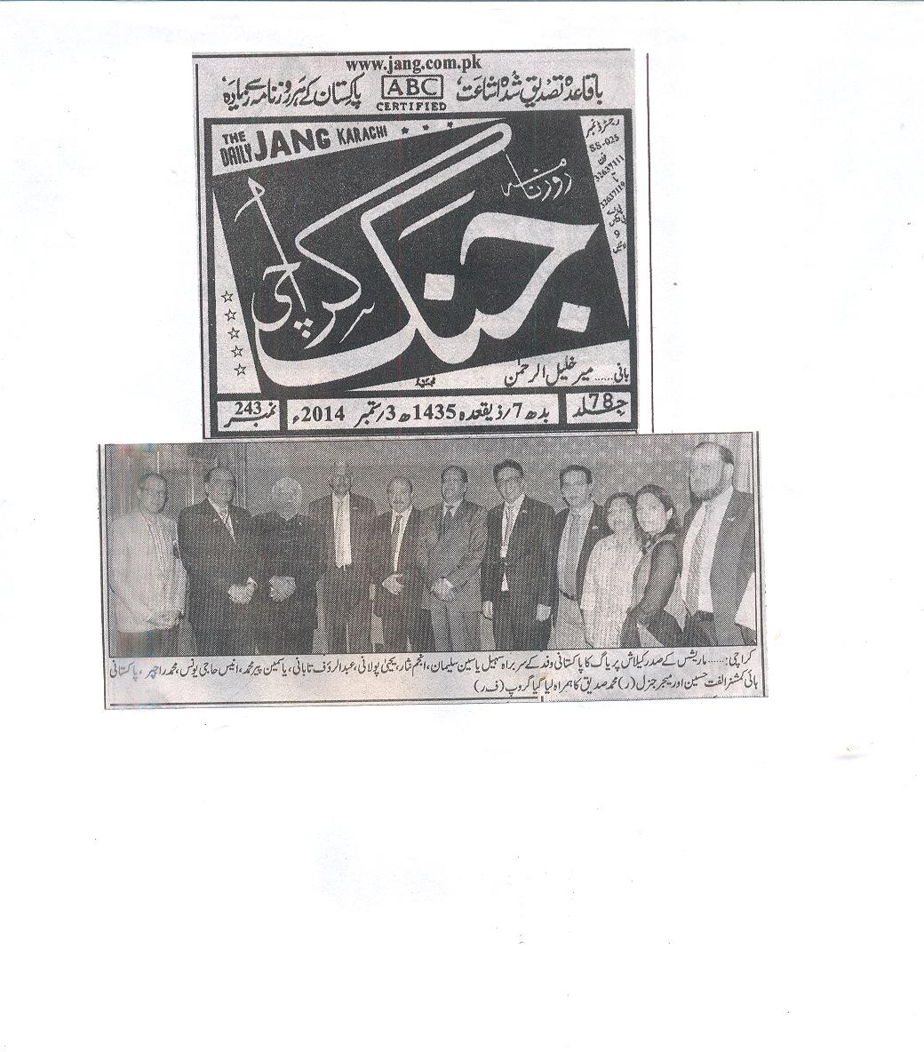 DAILY JANG KARACHI 3RD SEP 2014